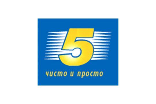 5 Minutes – автомивки