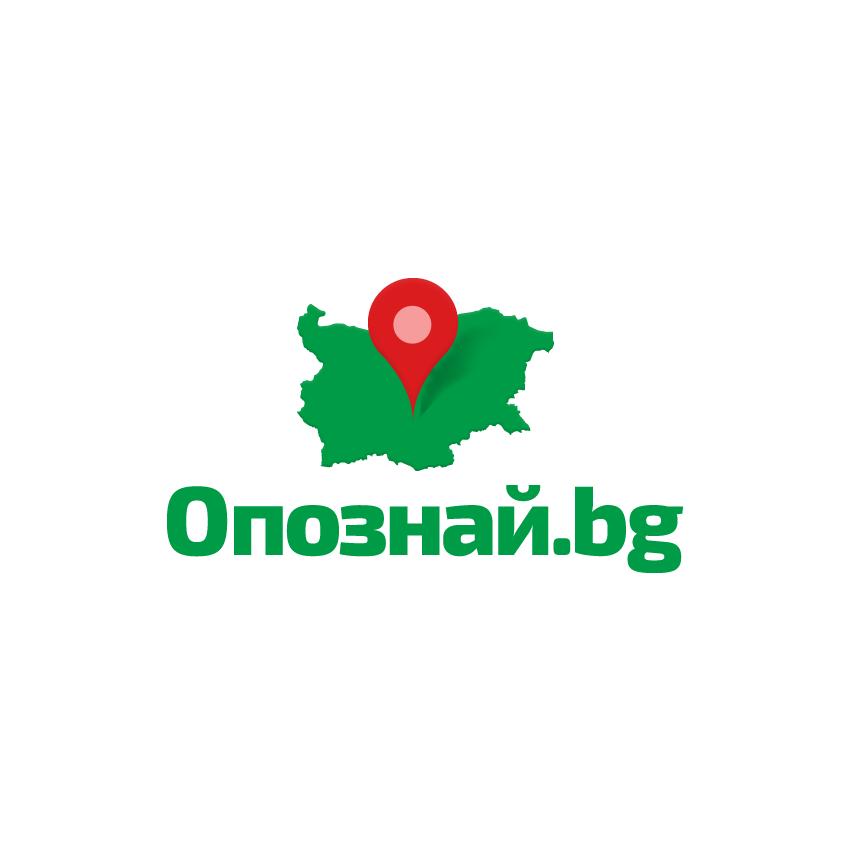 Опознай.bg – Пътеводителят на България