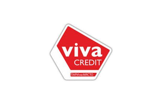 Бързи кредити – Viva Credit
